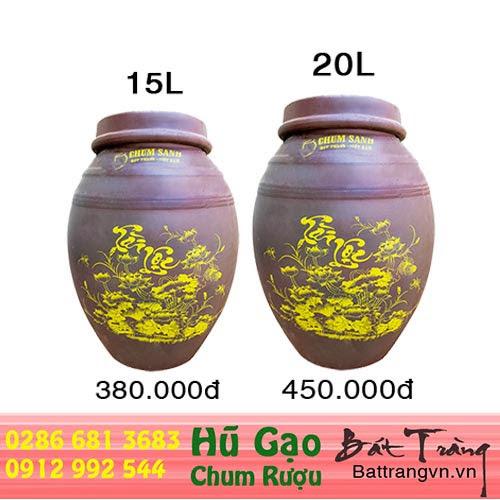 Giá thành hũ gạo gốm sứ Bát Tràng