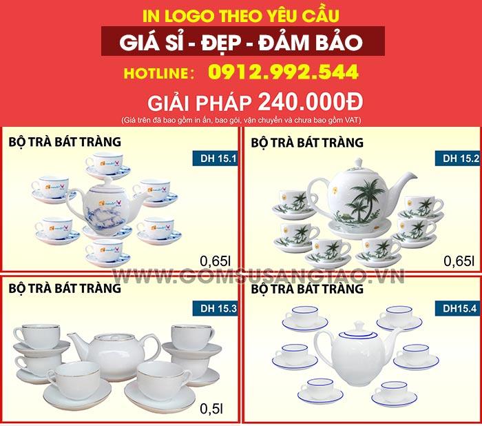 In logo theo yêu cầu quận Bình Tân - bộ bình trà , ly sứ , cốc sứ , chén dĩa